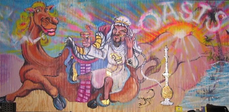 Oasis Mural 1